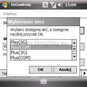 play_gsm