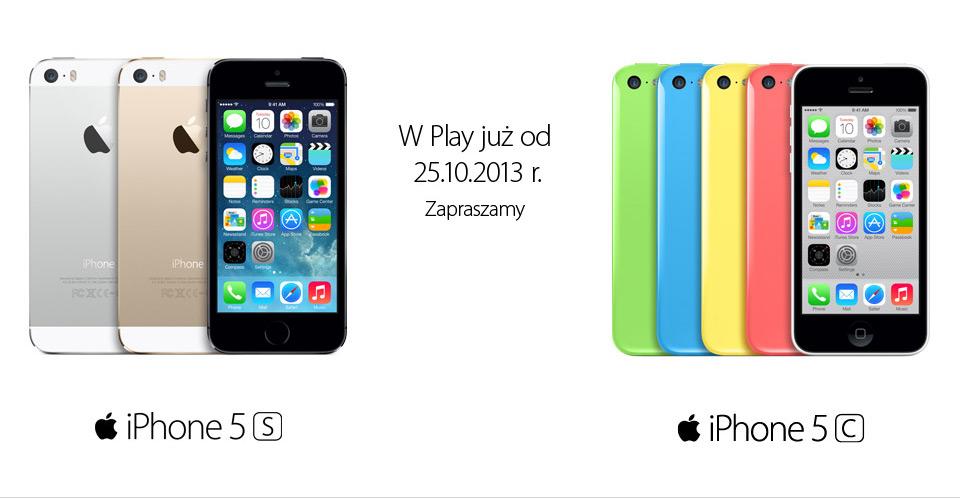lp-iphone-coming-soon